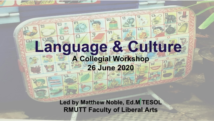 """Language and Culture"": A Workshop for Faculty Colleagues and a Sense of Arrival on Campus"